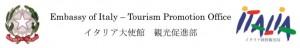 イタリア政府観光局後援
